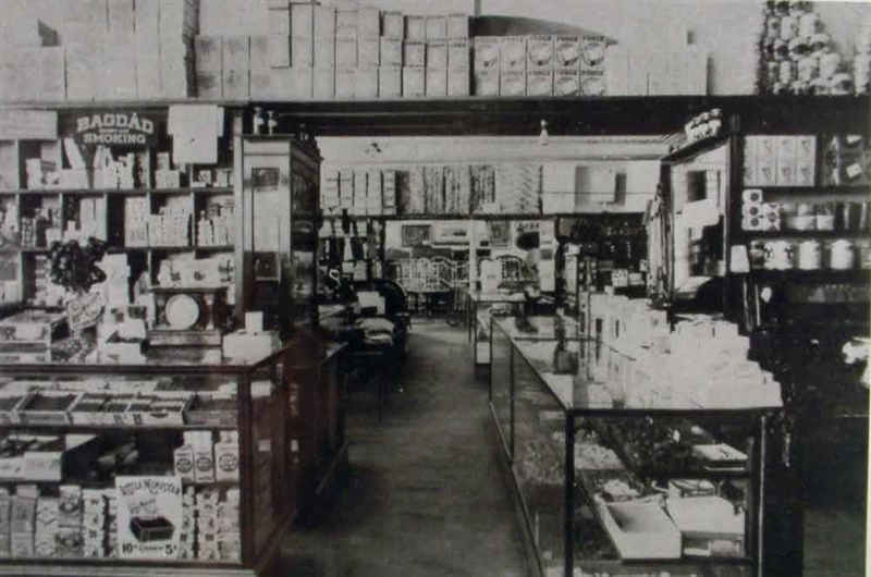 0031 - INTERIOR VIEW OF STORE